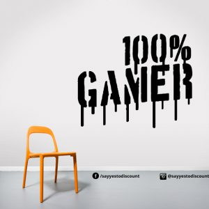 100% Gamer Wall Decal