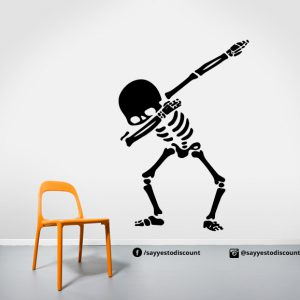 Skeleton Dab Funny Wall Decal