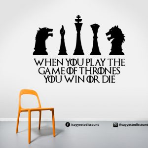 Game of Thrones Wall Decal