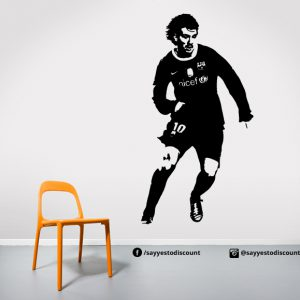 Messi dribbble Fifa Wall Decal