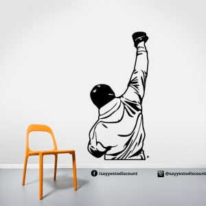 Rocky wall Decal