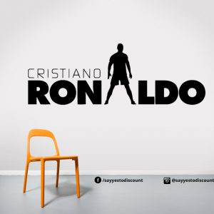 Cristiano Ronaldo Wall Decal