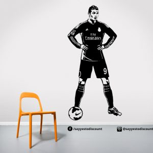 Ronaldo Goal Standing Wall Decal