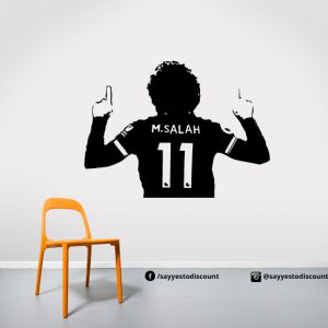 Moh Salah Wall Decal