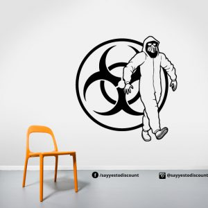 Hazard Science Wall Decal