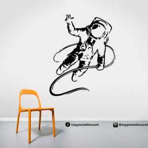 Astronaut Flying Wall Decal