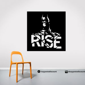Batman Rise Wall Decal