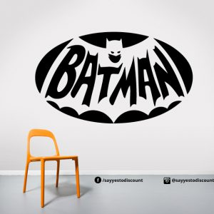Batman Logo Written Wall Decal