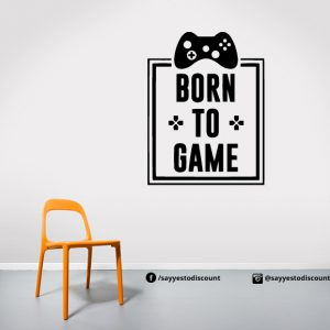 Born to Game Wall Decal