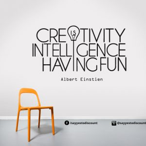 Creativity is Wall Decal