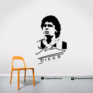 Diego Maradona Fifa Wall Decal