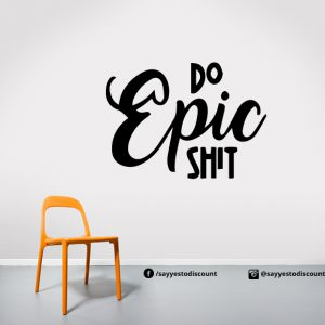 Do Epic Wall Decal