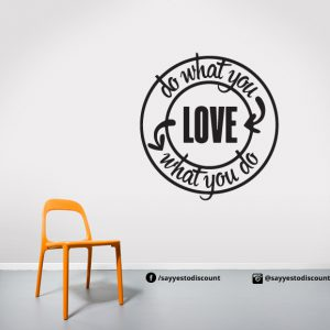 Do What you Wall Decal