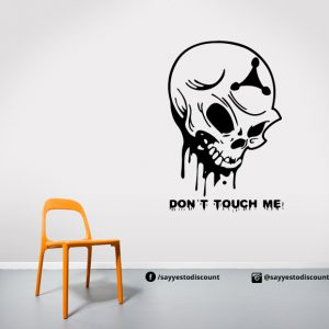 Dont Touch Me Wall Decal