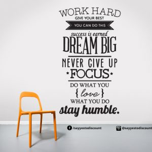 Dream Work Hard Wall Decal