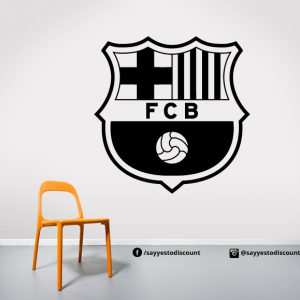 FCB Barcelona Fifa Wall Decal