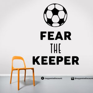 Fear the Keeper Fifa Wall Decal