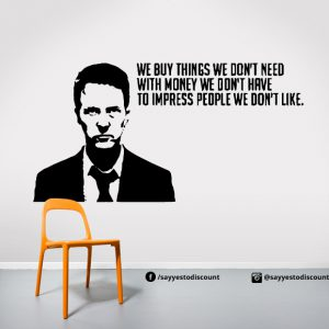 Fight Club Quotation Wall Decal
