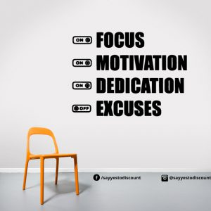 Focus Wall Decal