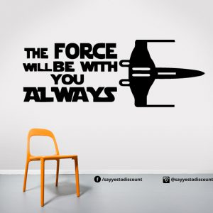 Star Wars Force Wall Decal