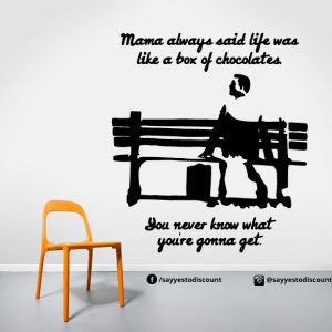 Forest Gump Wall Decal