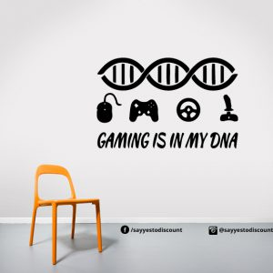 Gaming DNA Wall Decal
