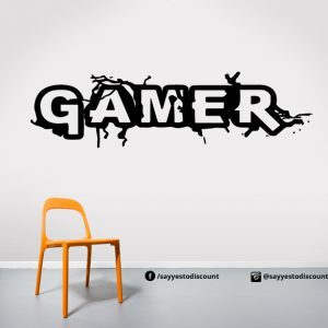 Gamer Wall Decal