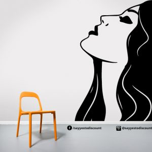 Girl Face Wall Decal
