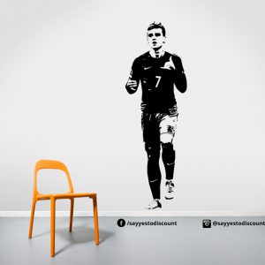 antoine griezmann Fifa Wall Decal