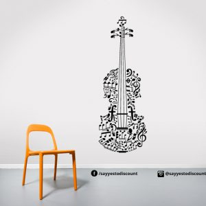 Guitar Music Wall Decal
