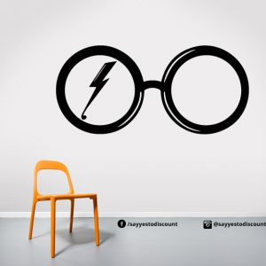 Harry Potter Glasses Wall Decal