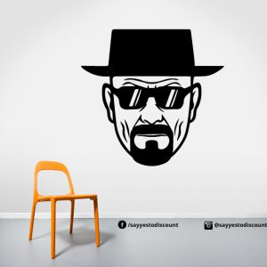 Heisenberg Breaking Bad Wall Decal