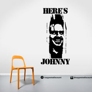 Here is Johnny Wall Decal