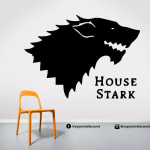 House Stark Wall Decal