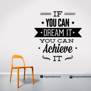 if you can dream Wall Decal