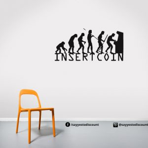 Insert Coin Wall Decal