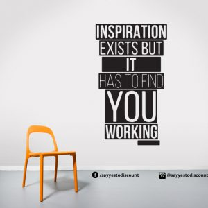 inspiration exists Wall Decal