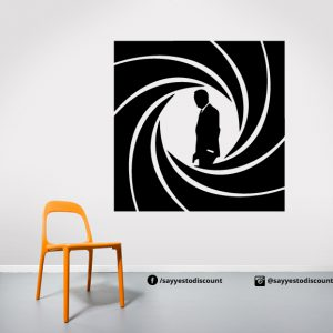 James Bond Wall Decal