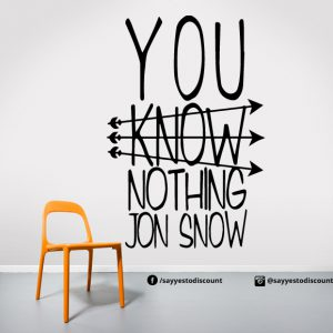You Know Nothing Jon Snow Wall Decal
