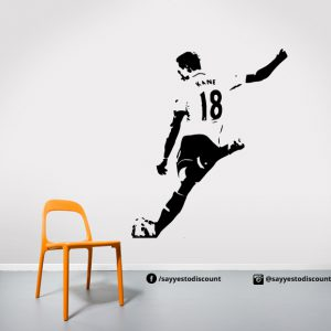 Harry Kane Fifa Wall Decal