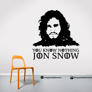 Jon Snow Wall Decal