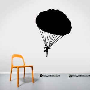 Funny Balloon Landing Wall Decal
