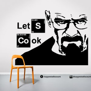 Lets Cook Breaking Bad Wall Decal