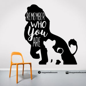 Remember Who You Are Lion King Wall Decal