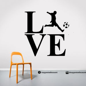 Football Love Fifa Wall Decal