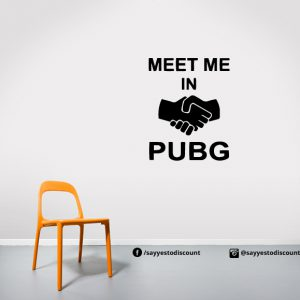 Meet me in PUBG Wall Decal