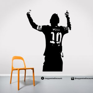 Leo Messi Back Fifa Wall Decal