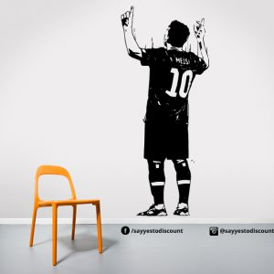 Leo Messi Back Pose Wall Decal