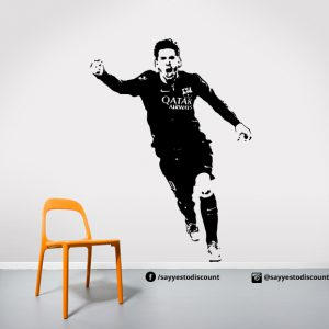 Messi Celebrating Fifa Wall Decal