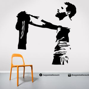 Messi Showing Shirt Wall Decal
